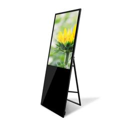 "Prestigio Indoor DS Totem 43"" SLIM FHD 1920x1080, no touch, PC: ARM, 2G RAM, 8GB flash, WiFi, OS Android"