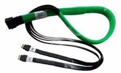 Broadcom LSI internal U.2 cable 1.0 m 2x Mini-SAS HD (SFF-8643) to 2x SlimLine (SFF-8654)