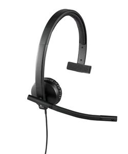 Logitech UC Corded Mono USB Headset H570e (Leatherette Pad) - Business EMEA