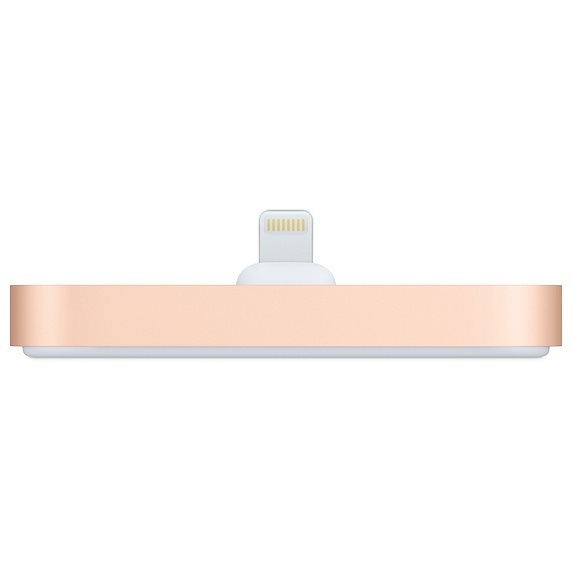 iPhone Lightning Dock - Gold