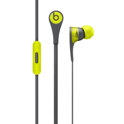 Beats urBeats In-Ear Active - Yellow