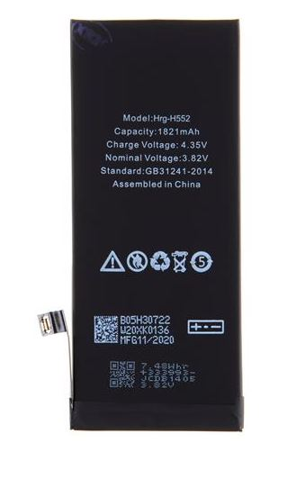 iPhone SE2020 Baterie 1821mAh Li-Ion (Bulk)